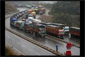traffic restore on jammu srinagar highway