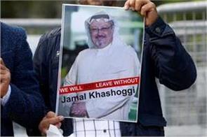 khashogi murder rsf said do not give license to know saudi arabia