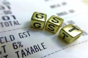 buy car jewel may be kept aside for gst on cheap