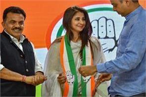 congress urmila matondkar mumbai north randeep surjevala