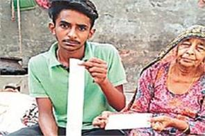 electricity bill of rs 1 23 910 sent to poor family s home