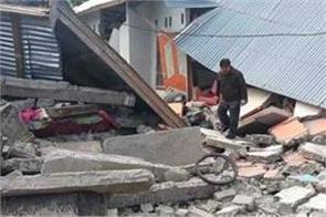 earthquake hits china and mexico