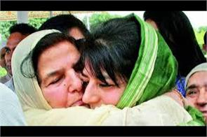 mother and sister of mehbooba met her