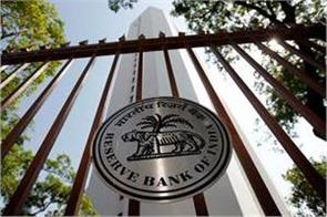 reserve bank s policy rate is unlikely to change till march report