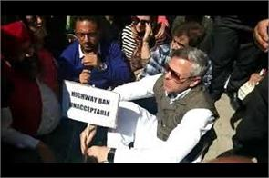 omar protest on highway ban in nowgam