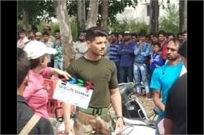 bollywood film shoot in kathua