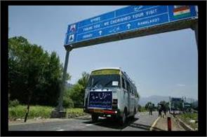 poonch rawlakot bus service resume