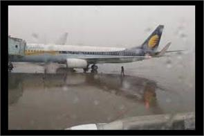 several morning flights cancelled at srinagar airport due to snowfall