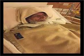 geelani admitted in icu