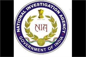 nia bill india terror terrorist