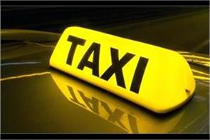 story self reliance training the needy women and started the taxi