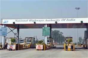 after ban govt imposes toll tax on movement of people on highway