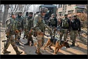 operation caso by army in tral