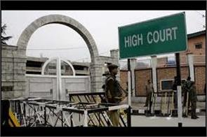 high court seek answer from centre in ban on jamat