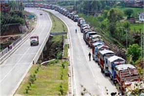 no civil traffic on jammmu srinagar highway