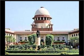 sc reject the plea against r assembly dissolve in jk