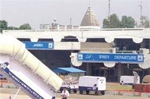 jammu airport will be close for 15 days from october