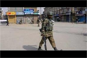curfew continued in bhaderwah