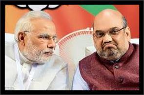 modi and shah will be star pracharak in jammu kashmir