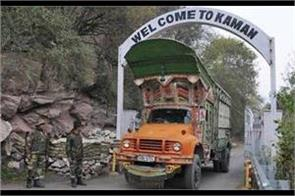 trade continue between pok and kashmir amid tensions