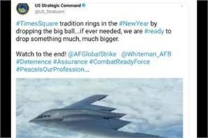 us military apologizes for tweet about dropping bombs