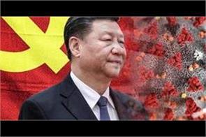 china rejects trump s blames over corona virus