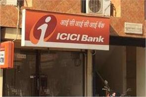 icici securities net profit down 34 in q3