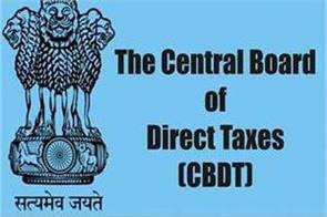 cbdt asked tax officials to withdraw select appeal by the end of the month