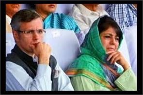 mehbooba omar welcomed the instructions of sc