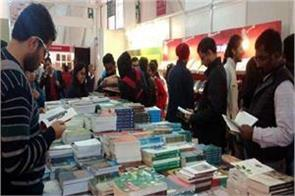 world book fair book lovers getting trouble due to lack of space