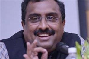 nc and congress coliation is a drama said ram madhav