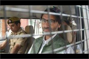 yaseen malik s plea rejected by hc