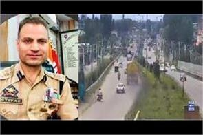 jkp officer slams foreign media for wrong reporting on kashmir