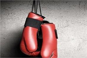now boxing federation will give online coaching to boxers