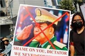 myanmar coup uk canada sanction army generals