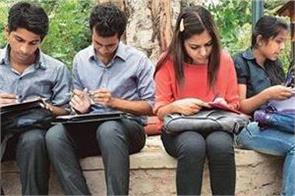du admission 2019 application of general category one lakh crosses