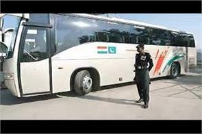 poonch rawlakot bus leave for pok with 2 pok yatris