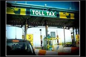 protest in kashmir against toll tax