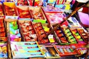 supreme court guideline on crackers