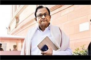gdp growth of modi government is a puzzle chidambaram