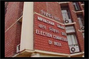 confusion over assembly elections in jk