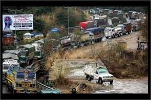 jammu srinagar national highway closed after fresh lanslide