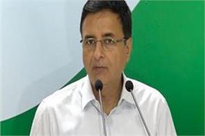 congress pakistan narendra modi randeep surjewala imran khan
