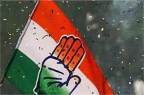 congress flag removed from ashok tanwar s kothi