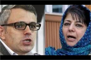 mehbooba and omar fight over article 370