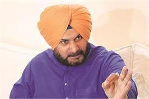 sidhu tweet against modi government