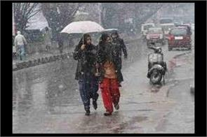 fresh snowfall in higher reaches rains lash plains in jammu kashmir