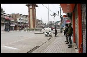 reasonable restrictions saved human lives in kashmir says principal secy