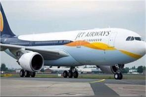 jet airways will help dgca to resume operations