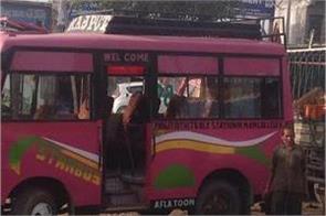 mini bus for woman starts in jammu